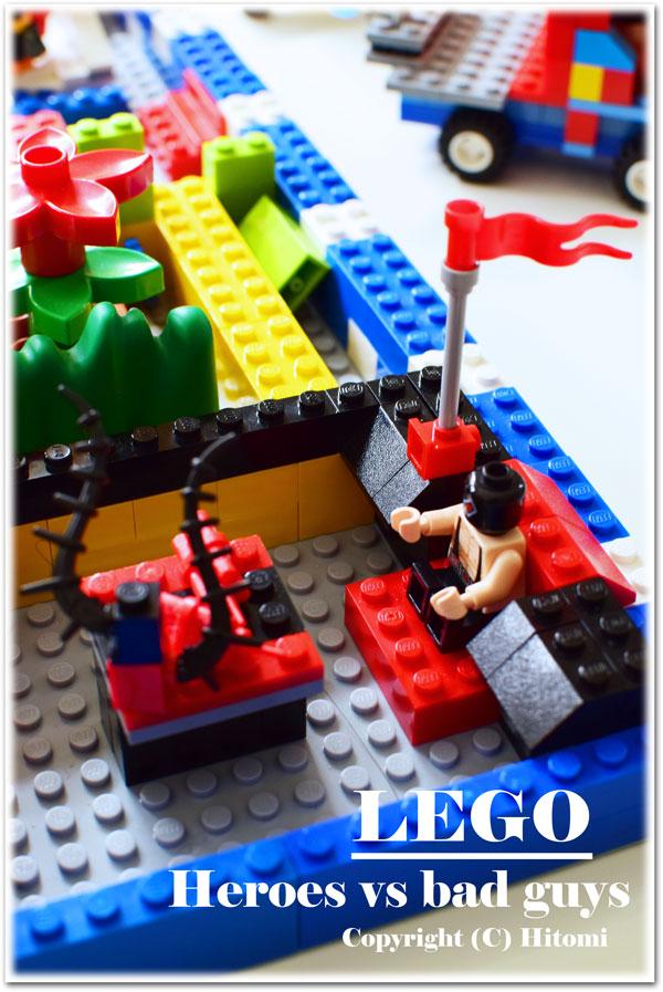 LEGO ベイン