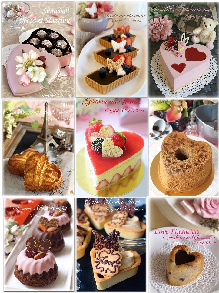 バレンタイン特集2015☆