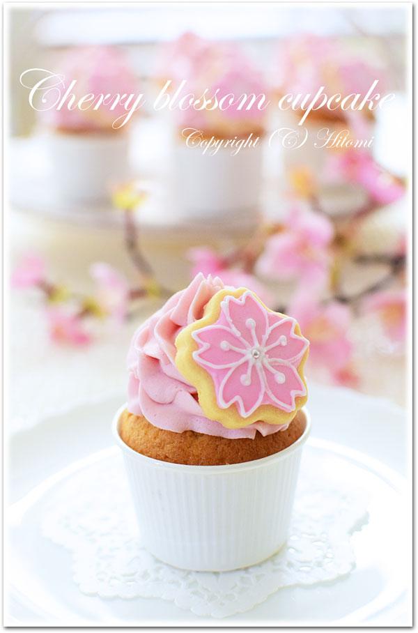 桜のカップケーキ☆