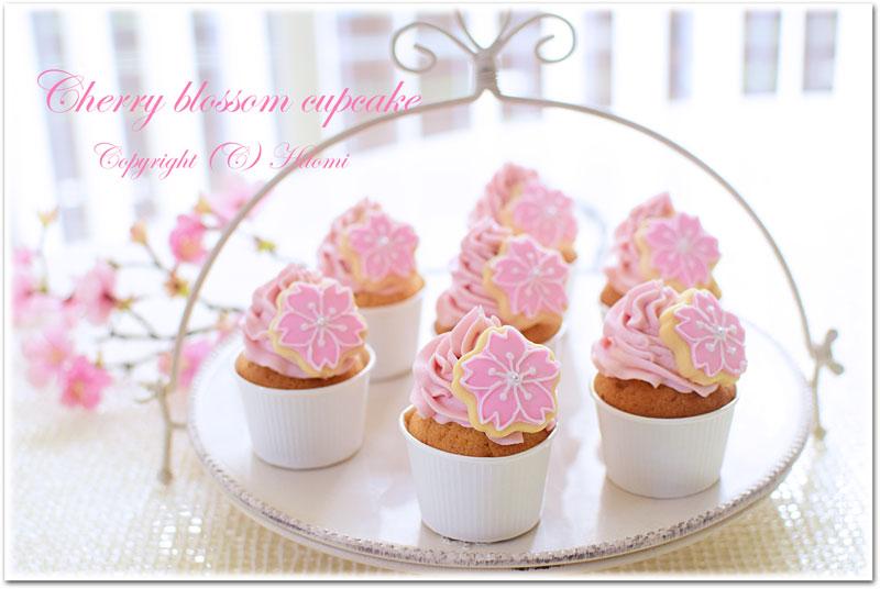 桜のカップケーキ・横