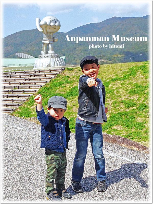 アンパンマンミュージアム1