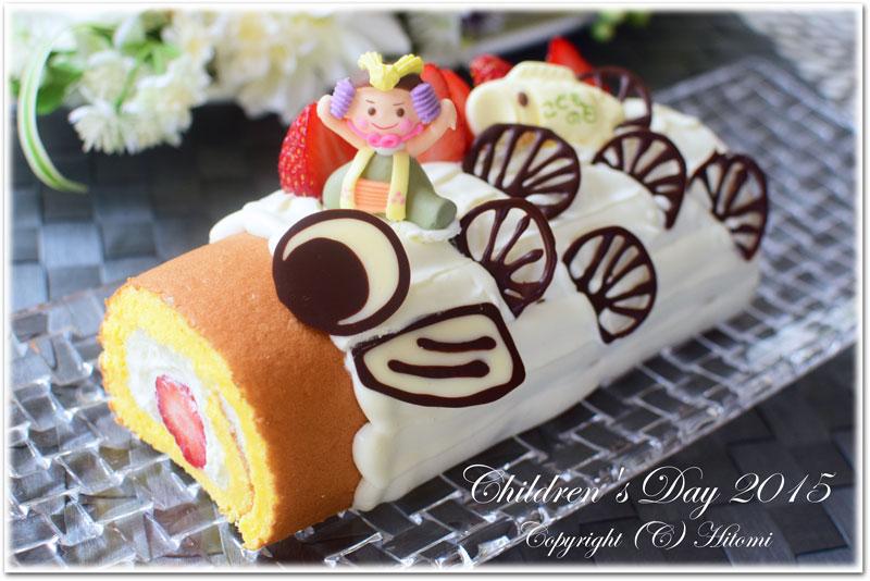 こいのぼりロールケーキ☆