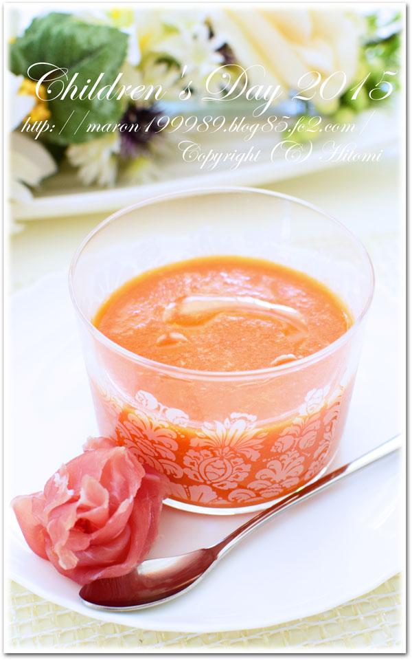 初夏のおもてなしスープ☆