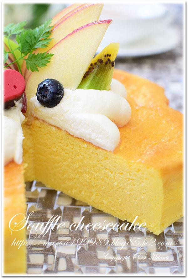スフレチーズケーキカット☆