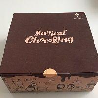 チョコリングの箱