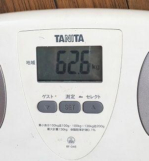 9日の体重
