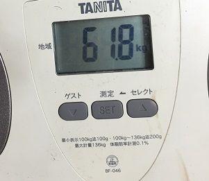 2月16日の体重