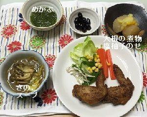 手羽先の夕ご飯