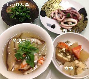 冬瓜スープと
