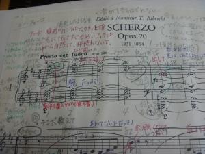 ショパン スケルツォ1番楽譜