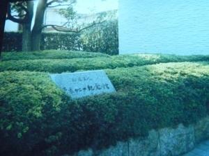 ゲーテ記念館
