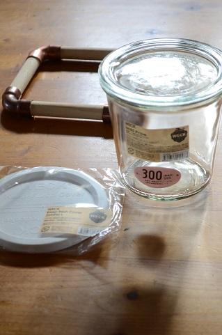 ナチュラルキッチンWECK保存瓶