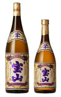 紫宝山 一升瓶・四合瓶
