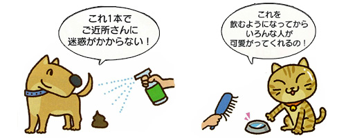 box2_4.jpg