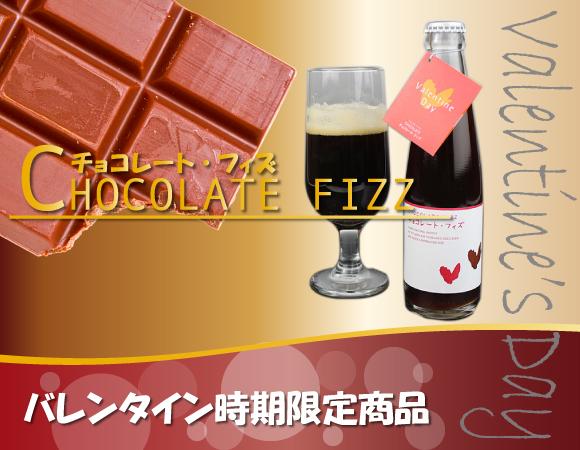 cyoko-fizz-1-2.jpg
