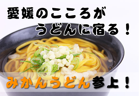 hyosi_20150105120007d94.jpg