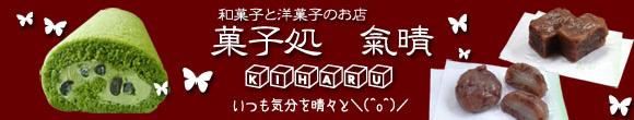 shop_tit_20150319094036bbc.jpg