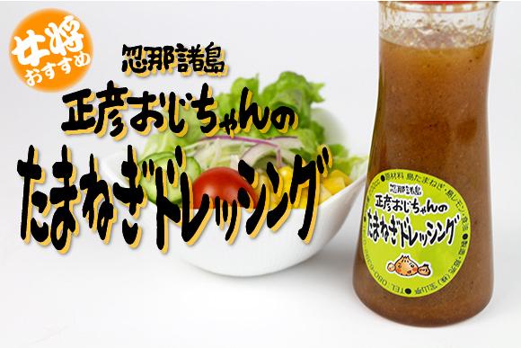 tamanegi-1501501220942130a7.jpg