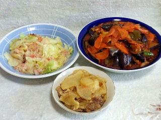 150501_3078キャベツとカニカマのうま塩炒め・茄子のチリソース煮・大根とじゃが芋のこく味噌炒めVGA