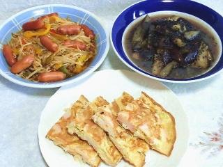 150526_3121モヤシ炒め・茄子の煮浸し・スパニッシュ風オムレツVGA