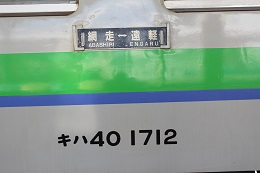 画像10001-0222