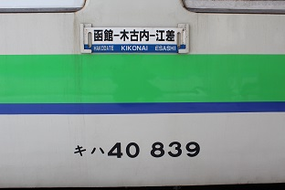 画像10001-0300