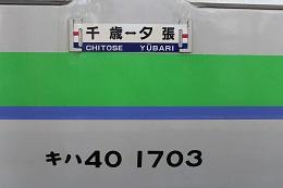 画像10001-0486