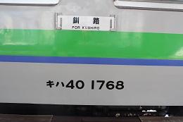 画像10001-0508