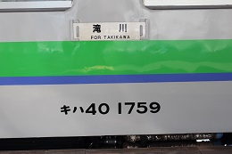画像10001-0509