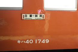 画像10001-0527