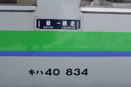 画像10001-0541