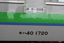 画像10001-0568