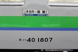 画像10001-0823