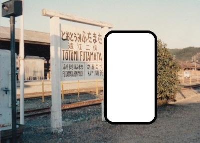 画像10001-1012