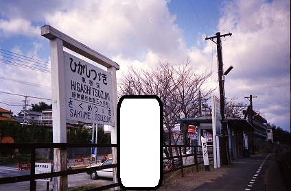 画像10001-1025