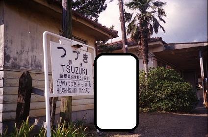 画像10001-1026