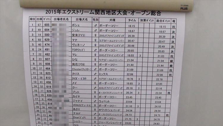 DSC00058_R.jpg