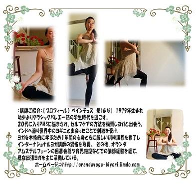 4_24cmini.jpg