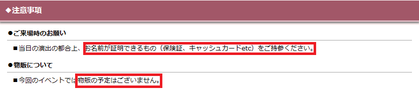 6月3日 15ユチョン7
