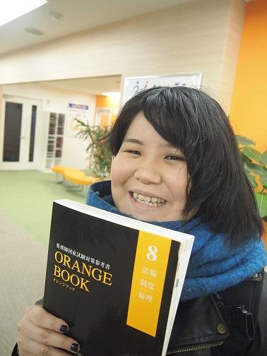 神戸校BS_原貴子_徳島文理大学