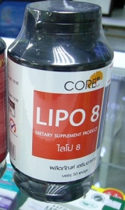 Lipo 8