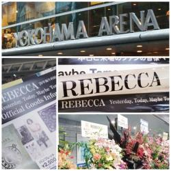 REBECCA1.jpg