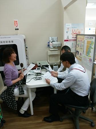 SBCラジオ出演2 イオン佐久平店