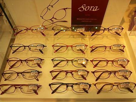 SORA2 ウニクス上里店