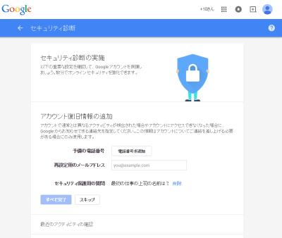 google-81