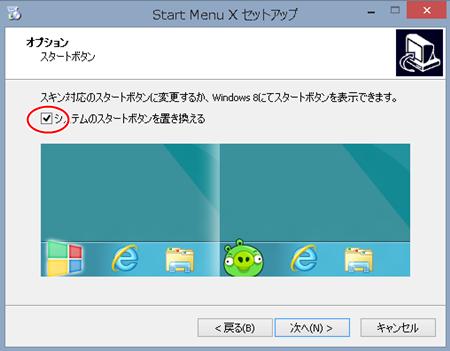 startx-0