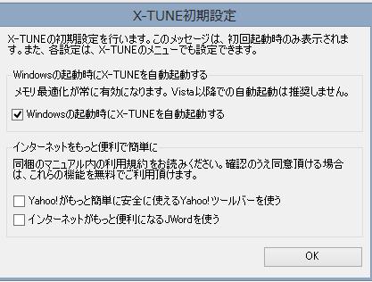 xt-w811