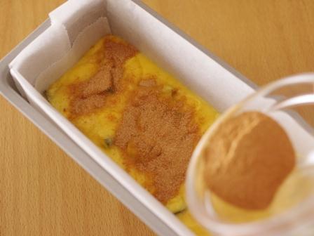 ホットケーキミックスでかぼちゃたっぷり簡単パウンドケーキ03