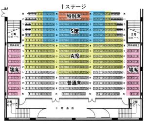 seat_zoro.png