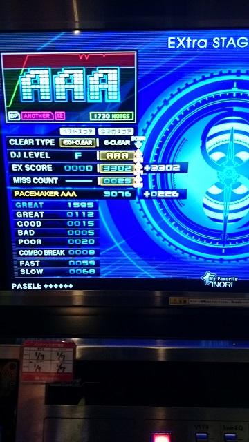 CDSC_00237.jpg